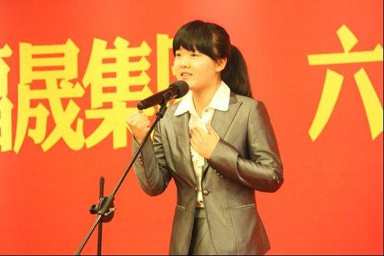 福晟集团&六建集团第二届全国大型演讲比赛落幕