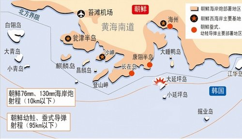 韩国政府人士称朝方1枚炮弹越过北方界线