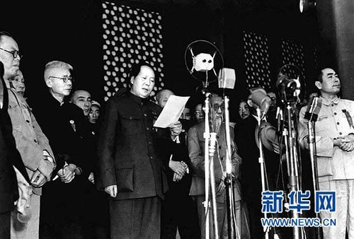 改天换地新纪元 记新中国的诞生