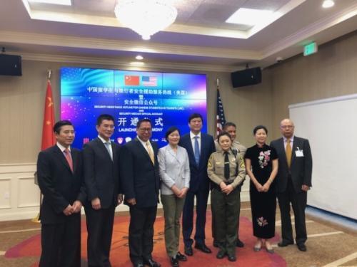 中国留学生援助热线在美开通 24小时中英文服务