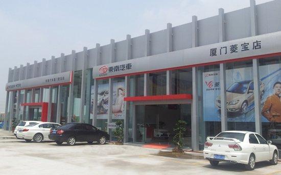 厦门东南三菱菱宝4S店开业盛典高清图片