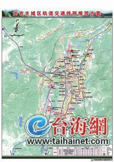 龙岩未来也有城市轻轨 规划线网由7条线路组成