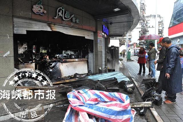 福州五一北路奶茶店凌晨起火 市民被刺鼻烟味熏醒