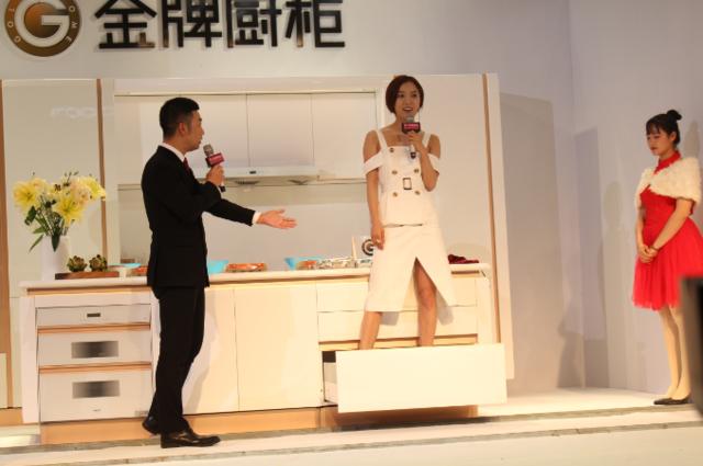 金牌厨柜专业品质见证会 王珞丹上阵厨房品质大检验