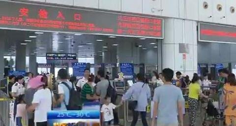 中秋假期旅游:厦门清新气质赢得游客点赞