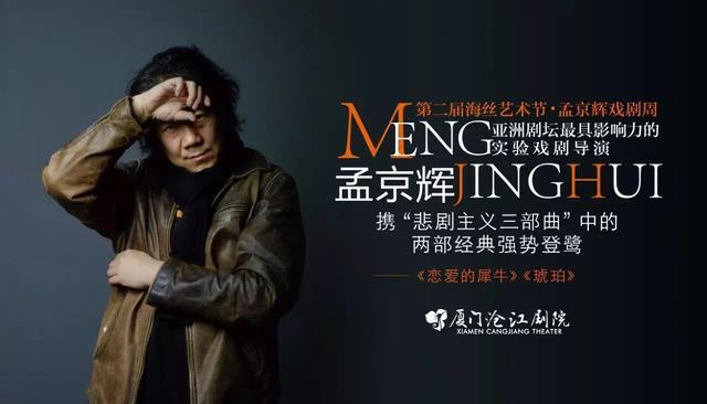 厦门沧江剧院开幕一周年 为厦门引进高端精品艺术