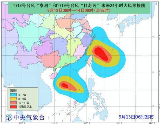 台风橙色预警 双台风致福建局地有暴雨