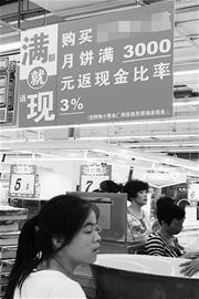 """月亮还未圆 厦门月饼价格已遭""""腰斩"""""""