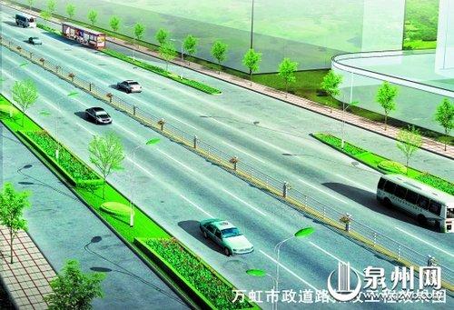 万虹市政道路拓改 将跃升为城市Ⅰ级主干道
