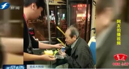 福州一迷路老人遇暖心司机 市民齐点赞