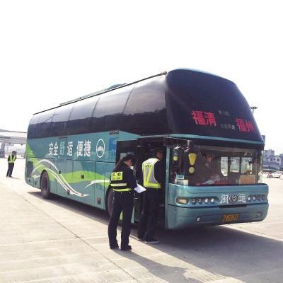 昨起,福州市交通综合行政执法支队联合福州高速公路支队开展为期