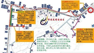 地图 400_226