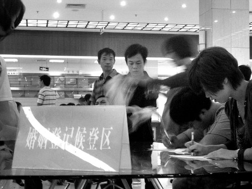 """晋江30对情侣预约""""十全十美""""(图)"""