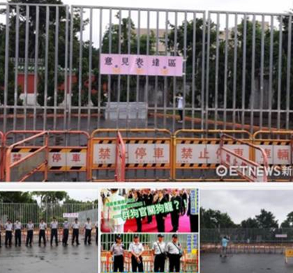 蔡英文外出怕民众抗议搭铁架围墙 遭讽把自己关狗笼