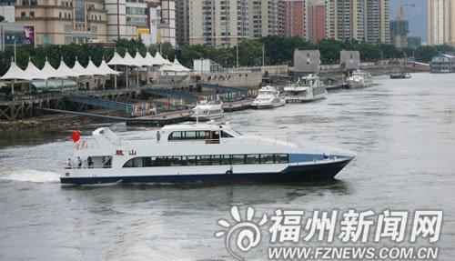 """台江旅游码头新添两游艇 """"闽江游""""升级"""