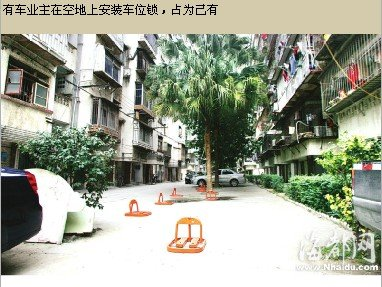 """福州西河坡下新村上演现实版""""抢车位"""""""