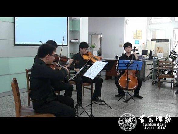 学会活动(29)海归学术沙龙1(2)音乐欣赏
