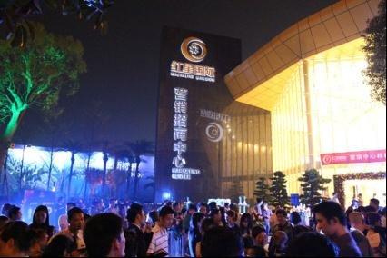 红星国际样板示范区开放盛典惊羡全城