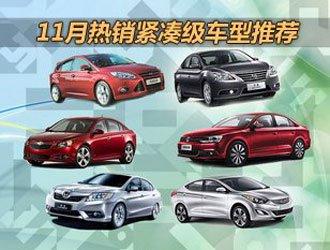 11月SUV销量TOP10车型盘点 日系逆袭