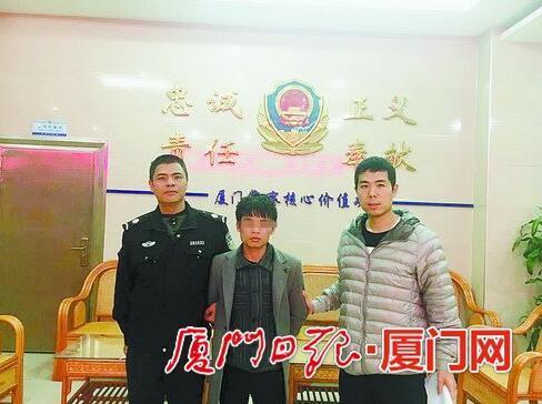 翔安男子报警称被3人围殴抢手机 反被警方拘留