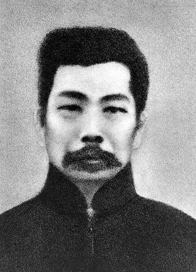 鲁迅:以笔改变国民精神 被誉为民族魂