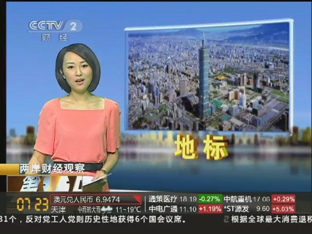 传央视财经频道主持人欧阳智薇被带走调查_大