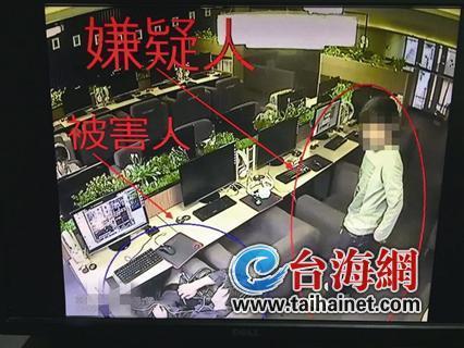 模式在同一手机两次被同一个贼偷走男子6plus华为地点分屏苹果梦幻西游图片