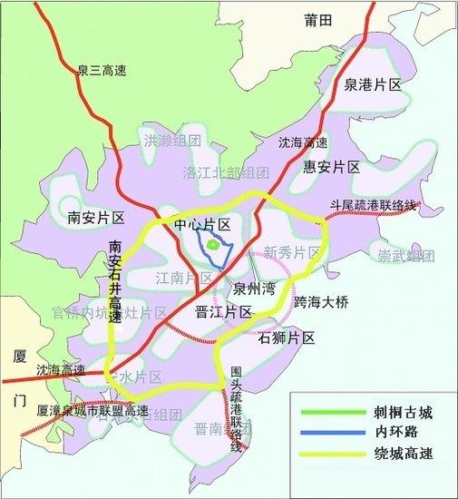 厦门至沙县高速公路(厦沙高速)2个项目今年将开工…… 记者从昨日召开