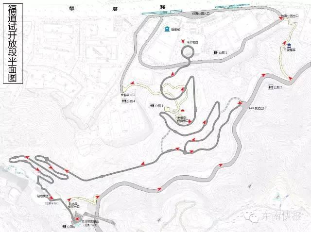 福州金牛山公园森林步道春节部分开放 单向通行