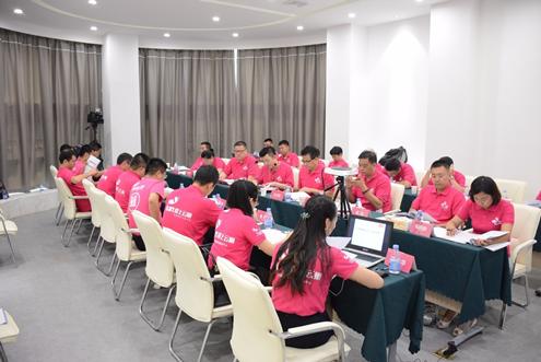 猛料|爱上云巢股东大会提速中国互联网整装市场战略大布局