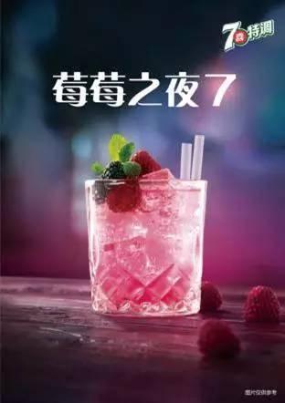 福州正荣七夕浪漫7部曲 你想要的甜蜜这里都有