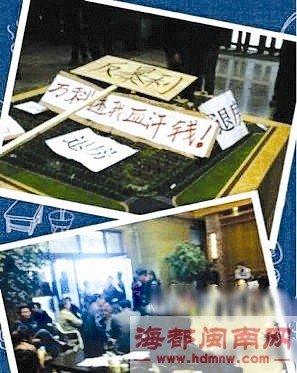 万科上海新推房源降3000元 前期业主砸售楼处