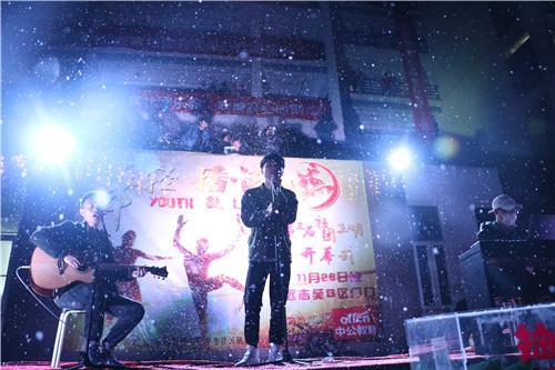 """福大经管""""年轻活该燃""""社团活动""""雪夜""""上演"""