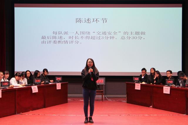 """""""12.2""""交通安全日 福大举办活动倡导安全出行"""