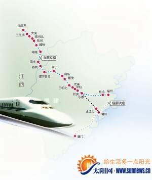 向莆铁路预计9月26日通车 厦门到南昌只需5小时