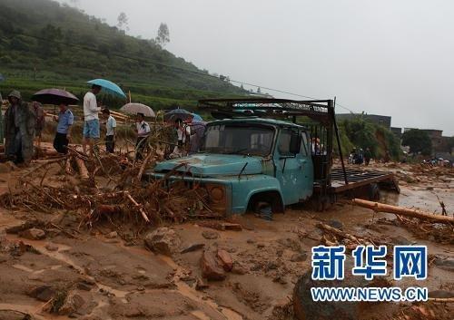 广东特大暴雨造成13人遇难33人失踪(图)