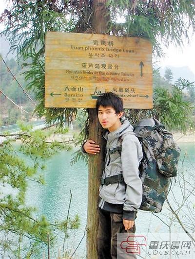 穿过大半个中国 90后学子征服唐古拉山