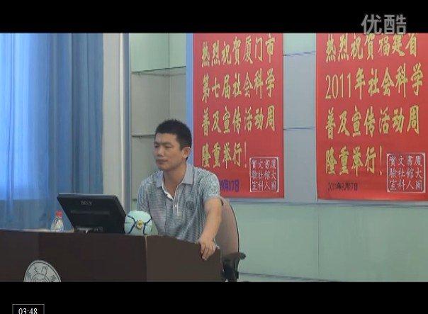 文化讲堂(67)健康讲座3:近视眼矫治