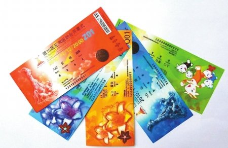广州亚运会门票公布票样 防伪技术堪比人民币