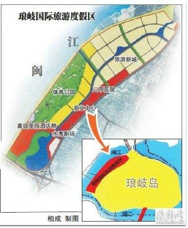 福州琅岐打造国际旅游岛规划理念 618期间展出