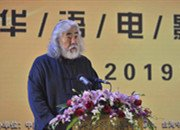 第六届华语影视编剧研讨会在平潭隆重举办