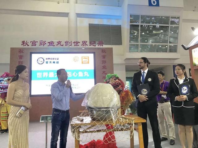 2018海峡(福州)渔业周•中国(福州)国际渔业博览会•亚太水产养殖展