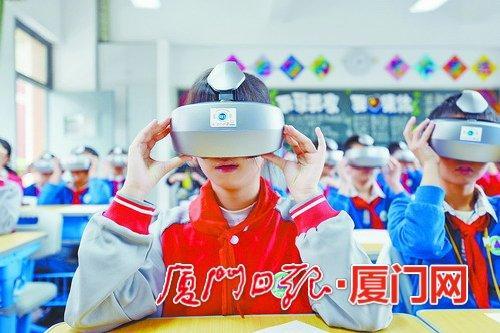 这所小学让学生戴VR眼镜上课 瞬间就能上天入地
