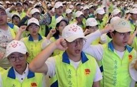文明福州为数字中国建设峰会添彩