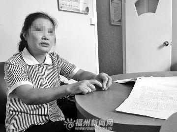 女子离家37年回乡起诉离婚 法院一审驳回诉请
