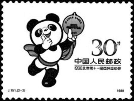 """""""盼盼""""传奇:熊猫巴斯本月30高寿啦"""