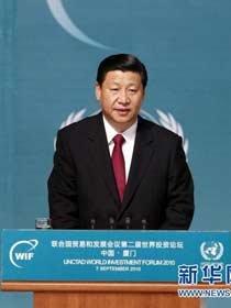 习近平:中国将拓展对外开放的广度和深度