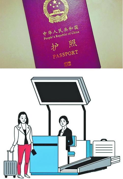厦门机场实行新政 用护照不能坐国内航班