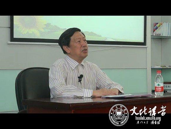 """文化讲堂(110)卢善庆:""""世界遗产福建土楼揭秘"""""""