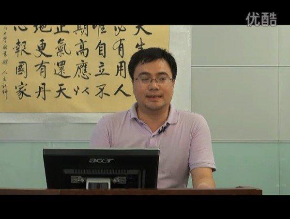 文化讲堂(89)张侃:倾听历史的回音-1911年的革命与不革命